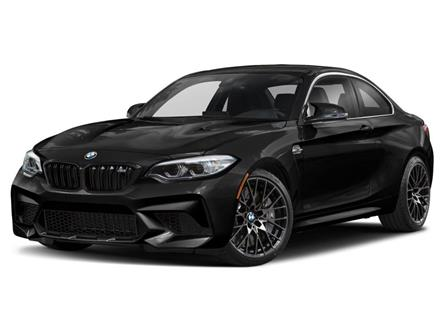 2020 BMW M2 Competition (Stk: 22986) in Mississauga - Image 1 of 9
