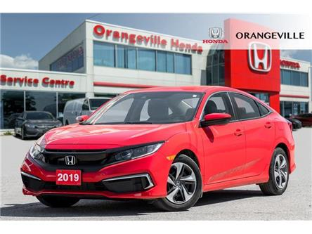 2019 Honda Civic LX (Stk: F20189A) in Orangeville - Image 1 of 19