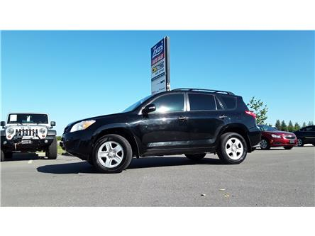 2009 Toyota RAV4 Sport (Stk: P729) in Brandon - Image 1 of 20
