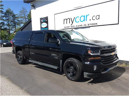 2017 Chevrolet Silverado 1500 1LT (Stk: 200766) in Richmond - Image 1 of 19