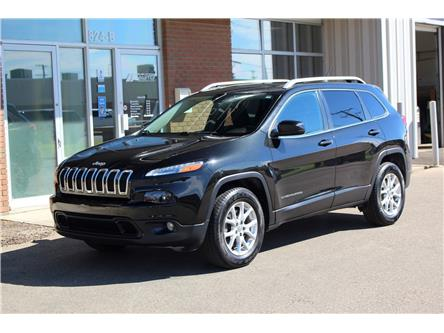 2016 Jeep Cherokee North (Stk: 139312) in Saskatoon - Image 1 of 22