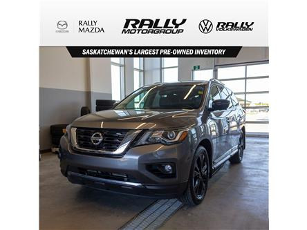 2017 Nissan Pathfinder Platinum (Stk: V1266) in Prince Albert - Image 1 of 17