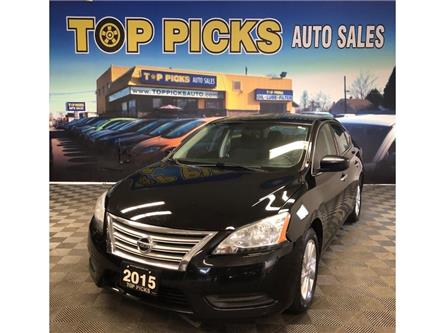 2015 Nissan Sentra SV (Stk: 648139) in NORTH BAY - Image 1 of 26