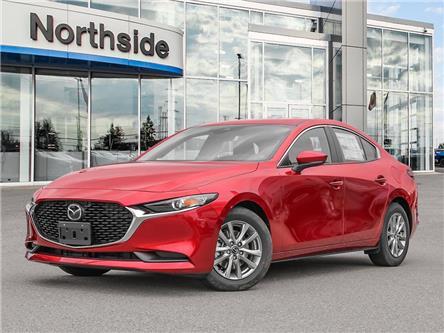2020 Mazda Mazda3 GS (Stk: M20018) in Sault Ste. Marie - Image 1 of 23