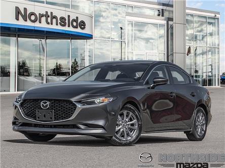 2020 Mazda Mazda3 GS (Stk: M20084) in Sault Ste. Marie - Image 1 of 23
