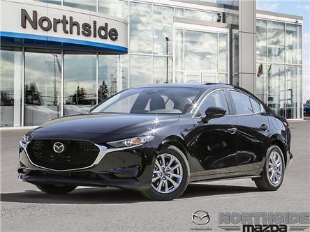 2020 Mazda Mazda3 GS (Stk: M20089) in Sault Ste. Marie - Image 1 of 23