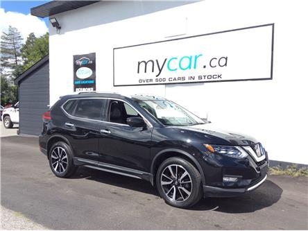 2017 Nissan Rogue SL Platinum (Stk: 200792) in Ottawa - Image 1 of 22