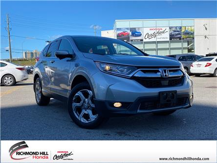 2018 Honda CR-V EX (Stk: 202596P) in Richmond Hill - Image 1 of 23