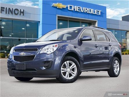 2014 Chevrolet Equinox 1LT (Stk: 119459) in London - Image 1 of 28