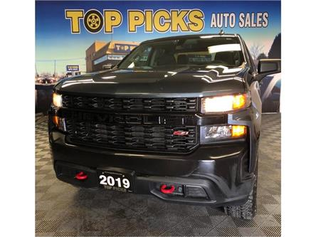 2019 Chevrolet Silverado 1500 Silverado Custom Trail Boss (Stk: 140125) in NORTH BAY - Image 1 of 25