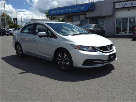 2015 Honda Civic EX (Stk: 200770) in Ottawa - Image 1 of 21