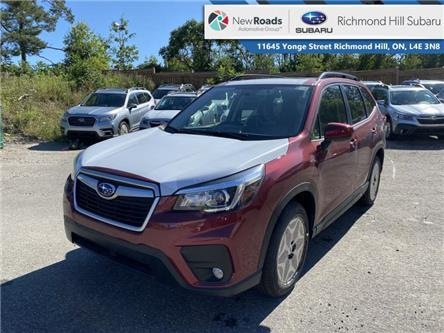 2020 Subaru Forester Touring (Stk: 34504) in RICHMOND HILL - Image 1 of 11