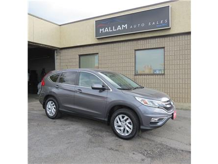 2016 Honda CR-V SE (Stk: ) in Kingston - Image 1 of 17