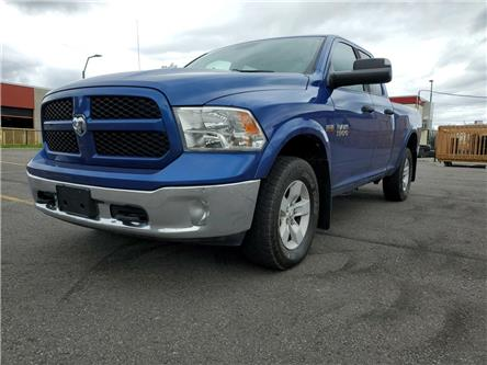 2016 RAM 1500 SLT (Stk: A20218) in Ottawa - Image 1 of 34