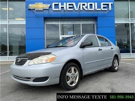 2005 Toyota Corolla  (Stk: 20202A) in Ste-Marie - Image 1 of 11