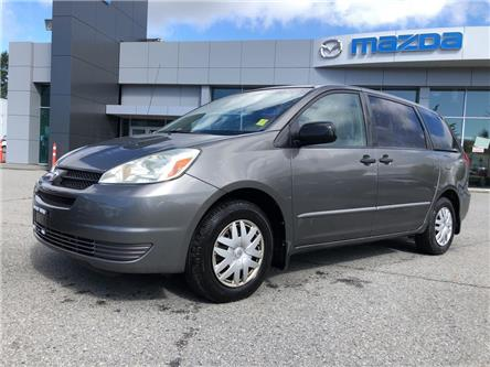2005 Toyota Sienna CE (Stk: P4100J) in Surrey - Image 1 of 15