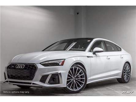 2020 Audi A5 2.0T Progressiv (Stk: T18591) in Vaughan - Image 1 of 22