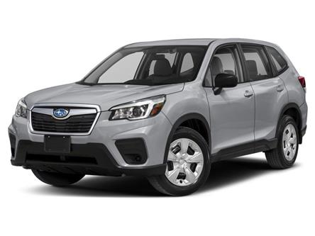 2020 Subaru Forester Base (Stk: 30005) in Thunder Bay - Image 1 of 9
