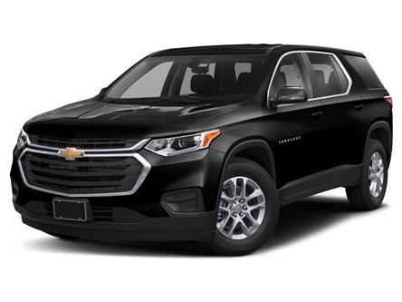 2020 Chevrolet Traverse LS (Stk: 0944A) in Sudbury - Image 1 of 9