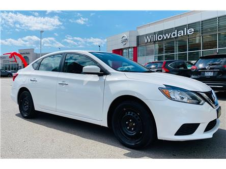 2017 Nissan Sentra 1.8 SV (Stk: N887A) in Thornhill - Image 1 of 18