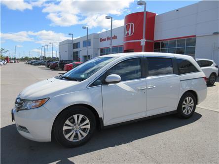 2016 Honda Odyssey EX (Stk: 28417L) in Ottawa - Image 1 of 17