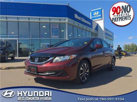2015 Honda Civic EX (Stk: 4191A) in Edmonton - Image 1 of 20