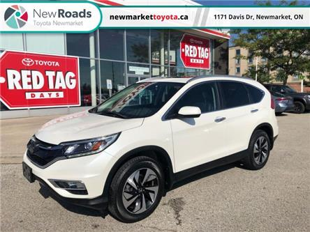 2016 Honda CR-V Touring (Stk: 6098) in Newmarket - Image 1 of 29