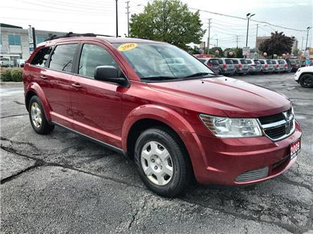 2009 Dodge Journey SE (Stk: 2455A) in Windsor - Image 1 of 11