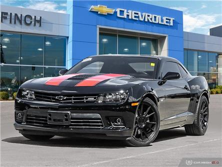 2014 Chevrolet Camaro 2SS (Stk: 151473) in London - Image 1 of 28