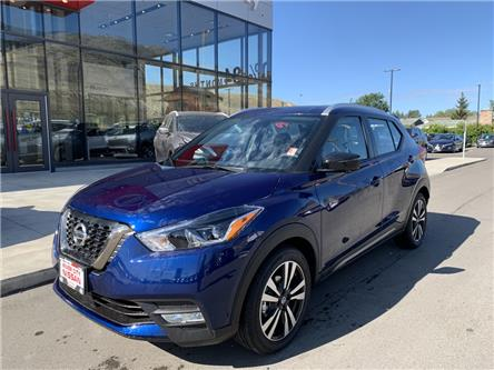 2020 Nissan Kicks SR (Stk: T20268) in Kamloops - Image 1 of 24