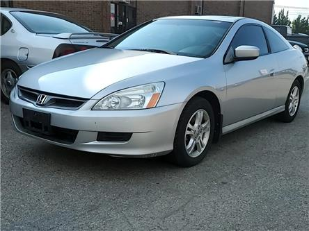 2007 Honda Accord  (Stk: H00001) in Kitchener - Image 1 of 21