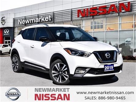 2019 Nissan Kicks SR (Stk: 20Q051A) in Newmarket - Image 1 of 20