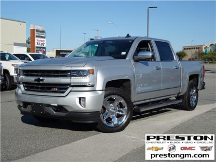 2018 Chevrolet Silverado 1500  (Stk: 0211091) in Langley City - Image 1 of 28