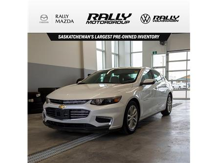 2016 Chevrolet Malibu 1LT (Stk: V1267) in Prince Albert - Image 1 of 15