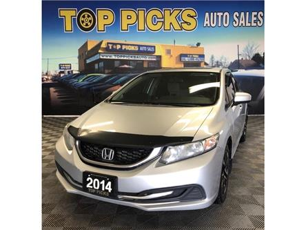 2014 Honda Civic EX (Stk: 010018) in NORTH BAY - Image 1 of 28