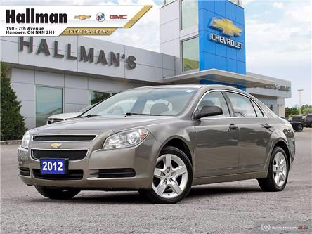 2012 Chevrolet Malibu LS (Stk: 20200A) in Hanover - Image 1 of 25