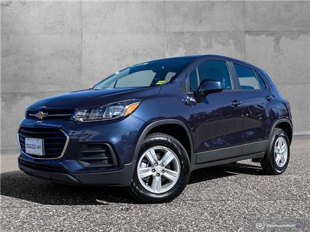 2019 Chevrolet Trax LS (Stk: 19072) in Quesnel - Image 1 of 25