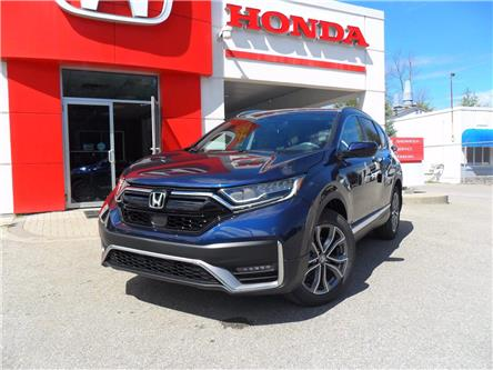 2020 Honda CR-V Touring (Stk: 11023) in Brockville - Image 1 of 30