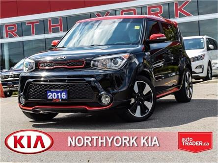 2016 Kia Soul  (Stk: P0253) in Toronto - Image 1 of 26