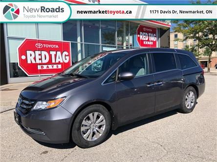 2017 Honda Odyssey EX (Stk: W6104) in Newmarket - Image 1 of 25