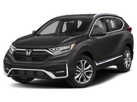 2020 Honda CR-V Touring (Stk: 0220148) in Brampton - Image 1 of 9