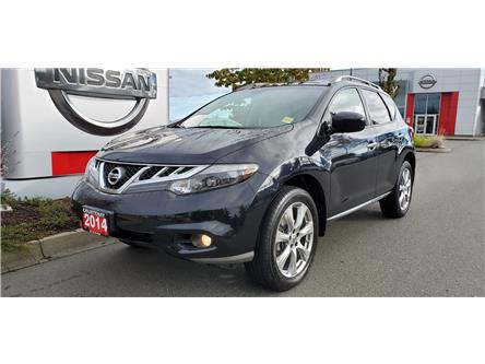 2014 Nissan Murano Platinum (Stk: MUR2001A) in Courtenay - Image 1 of 9