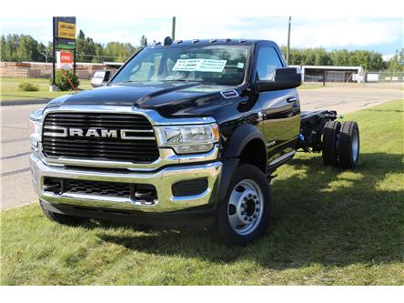 2019 RAM 5500 Chassis Tradesman/SLT (Stk: KT107) in Rocky Mountain House - Image 1 of 26