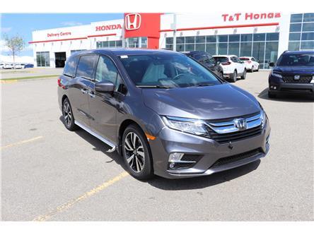 2020 Honda Odyssey Touring (Stk: 6200697) in Calgary - Image 1 of 10