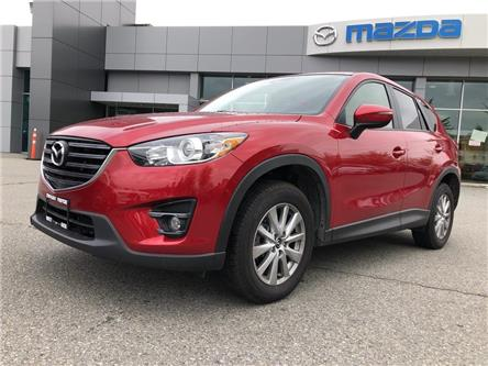 2016 Mazda CX-5 GS (Stk: P4333) in Surrey - Image 1 of 15