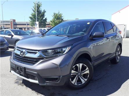 2019 Honda CR-V LX (Stk: 20-0514B) in Ottawa - Image 1 of 25