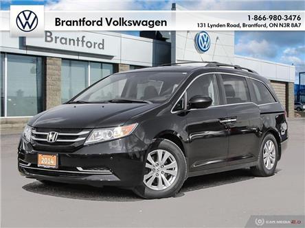 2014 Honda Odyssey EX-L (Stk: A19199A) in Brantford - Image 1 of 27