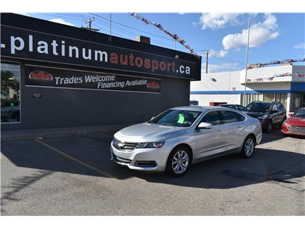 2019 Chevrolet Impala 1LT (Stk: PP723) in Saskatoon - Image 1 of 27