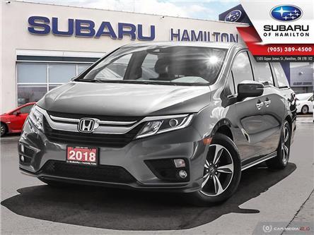 2018 Honda Odyssey EX (Stk: S8454A) in Hamilton - Image 1 of 25