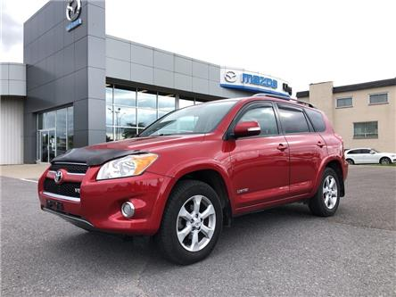 2010 Toyota RAV4 Limited (Stk: 20T054A) in Kingston - Image 1 of 14